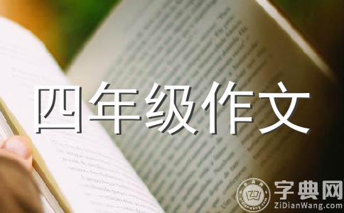 【荐】朋友400字作文8篇