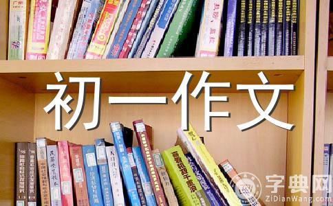 【精】回家800字作文(精选七篇)