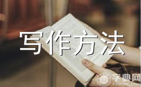 话题演练_话题21:希望