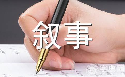 【推荐】假期作文合集十四篇