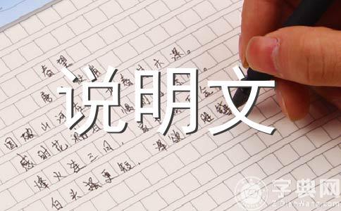 【热门】保护环境作文(通用5篇)