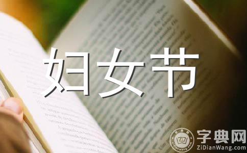 【精选】做家务作文集锦5篇