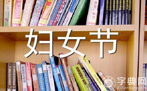 【热门】给妈妈的信400字作文(精选7篇)