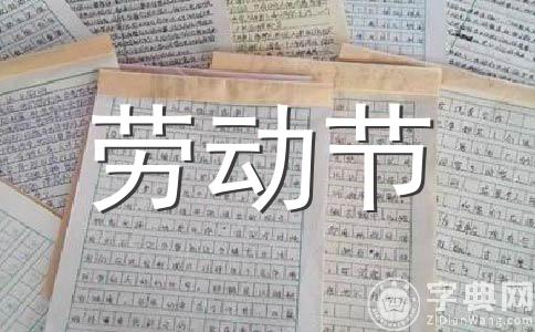 【精选】记事作文5篇