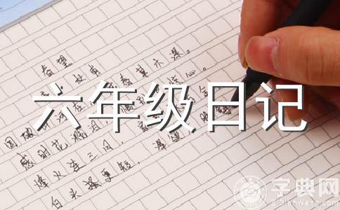 【推荐】成长400字作文(通用6篇)